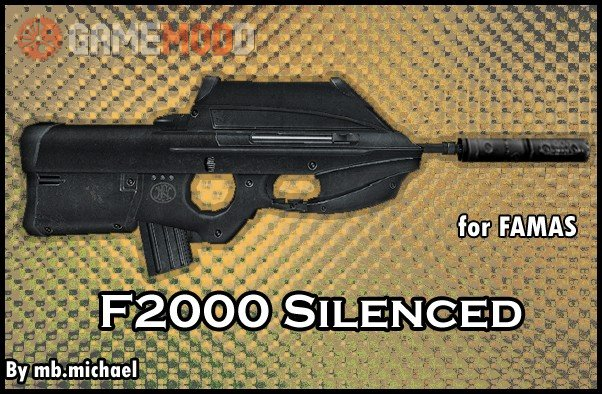 F2000 Silenced for Famas