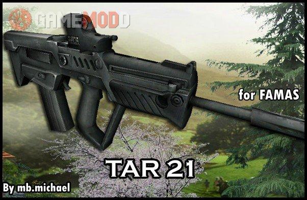TAR 21
