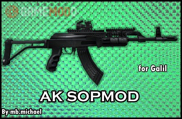AK SOPMOD for Galil