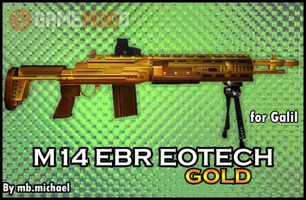 M14 EBR Eotech Gold for Galil