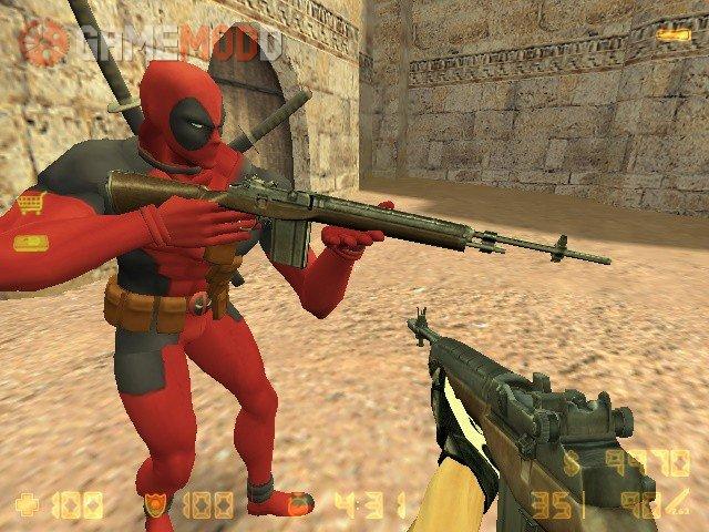 [Crossfire] M14