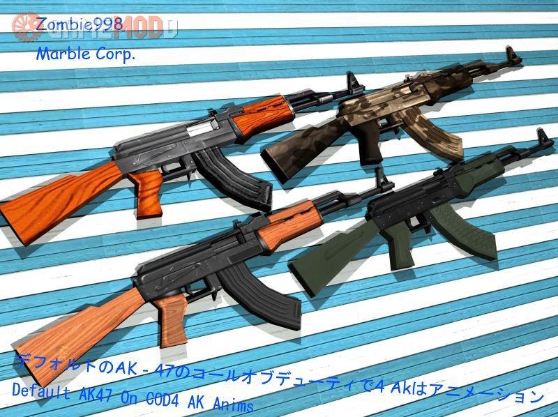 Default AK47 On COD4 AK Anims » CS 1 6 - Skins Weapons AK-47