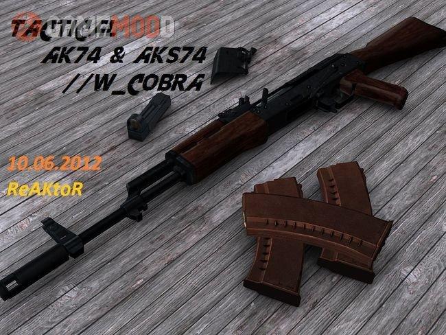 Tactical AK74 & AKS74