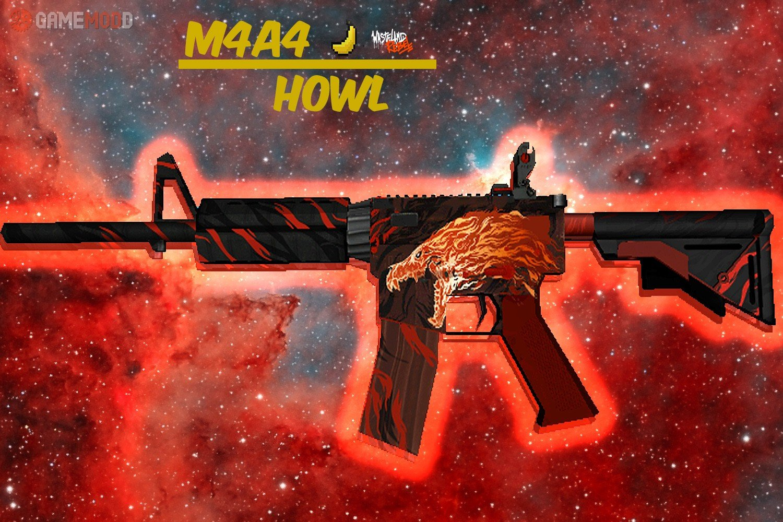 1495315121_m4a4-howl.jpg