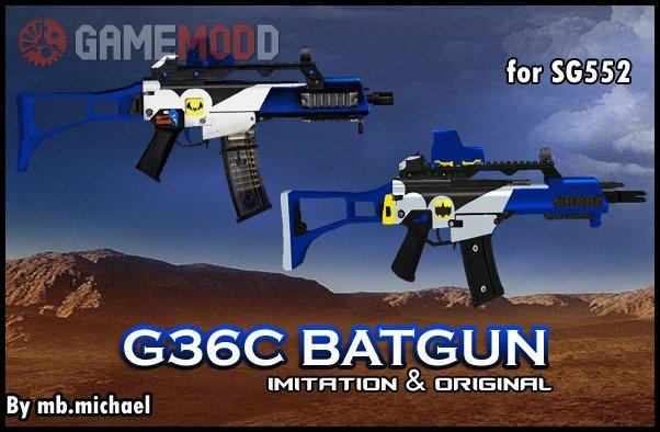 G36C Batgun Pack