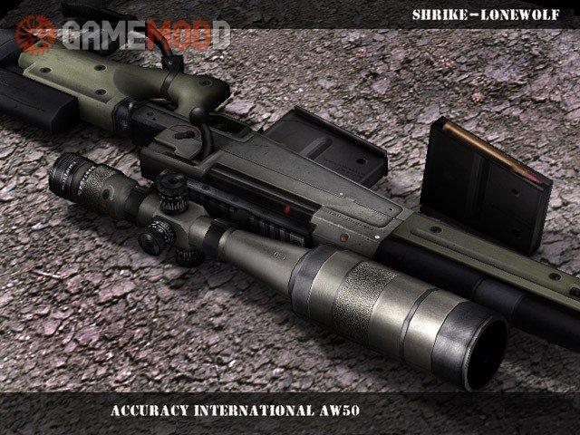 Lonewolf_Shrike_AW50F