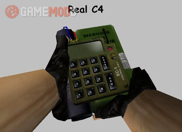 Real C4