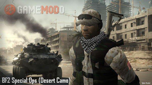 BF2 Special ops (Desert camo)