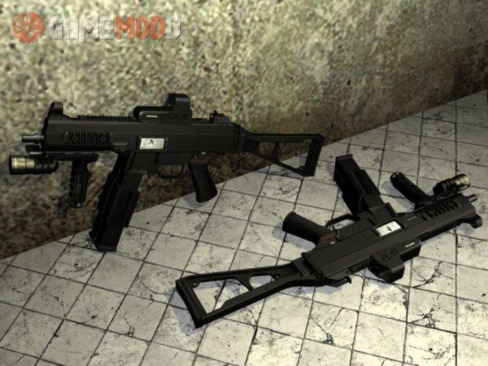 H.K. Tactical UMP45
