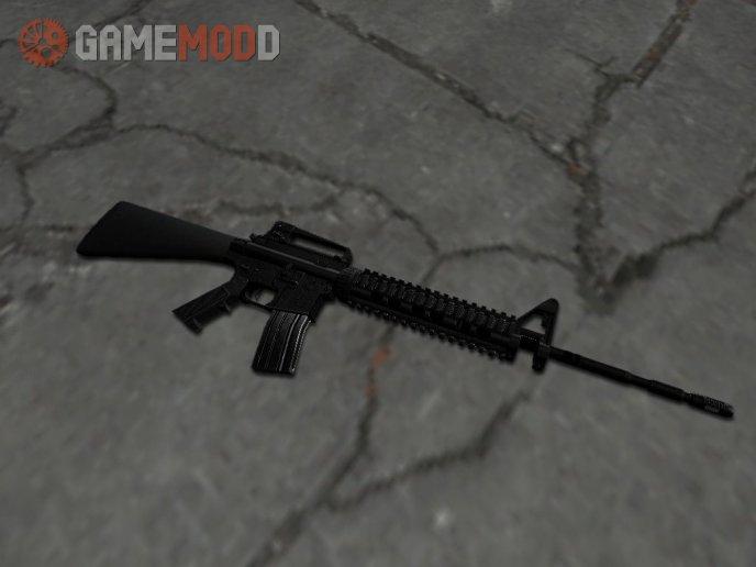 Colt M16A4 R.I.S.