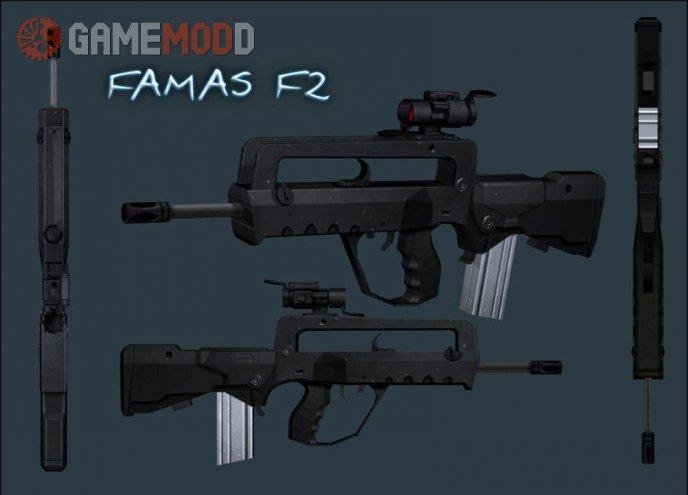 Famas F2