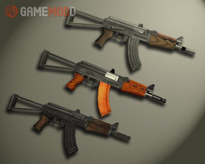 AKs-74u hack