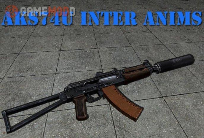 AKS74u Animations