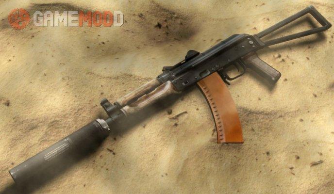 AKS-74U on DMG Anims