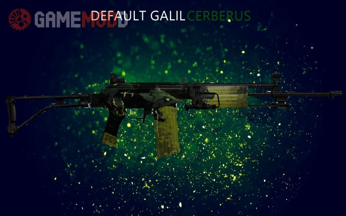 Default Galil Cerberus