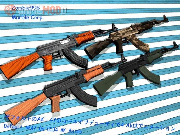 Default AK47 On COD4 AK Anims