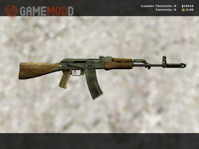 AK-74 - 5 textures variations