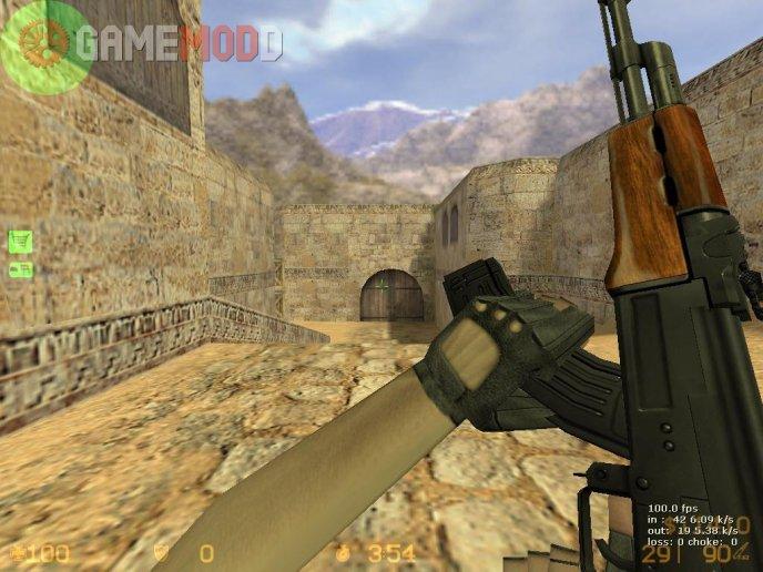AK47 on .eXe MW2 anims