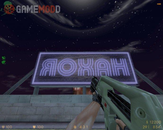 Alien Pulse Rifle