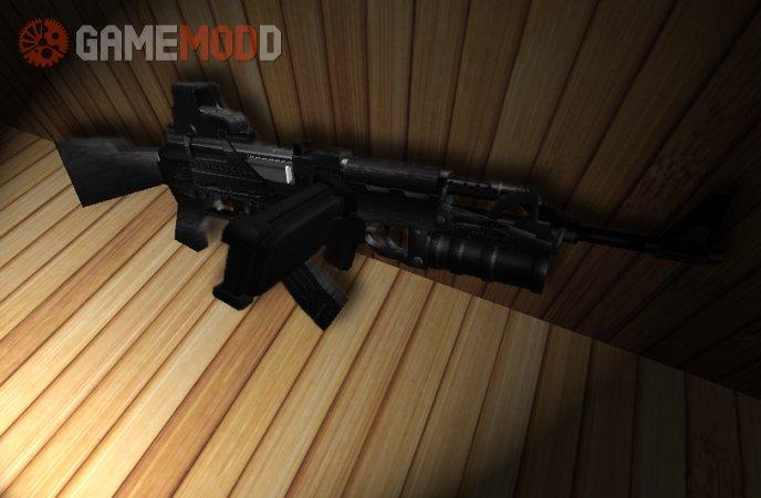 Custom Battle AK-47