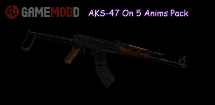 AKS-47 On 5 Anims Pack