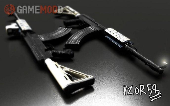 Tactical Sa. Vzor 58 For 1.6