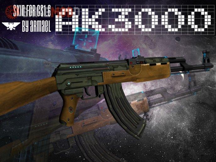 AK-3000 Kalashnikov