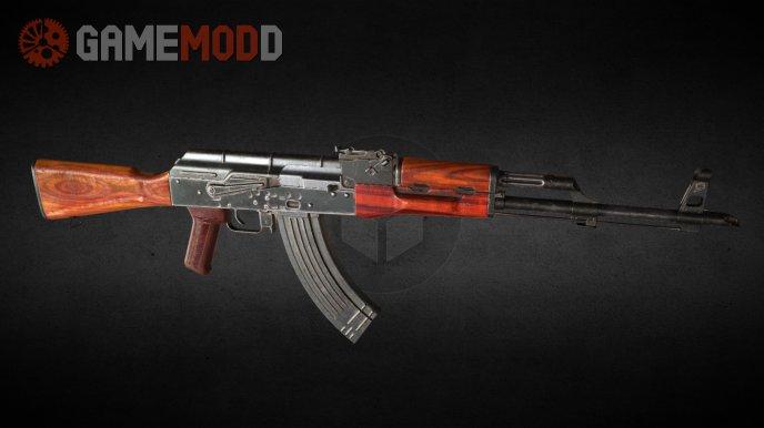 AKM-74