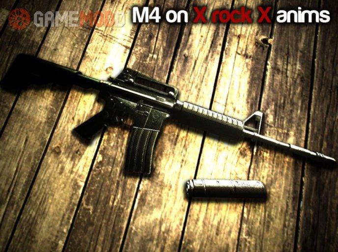 M4 on X rock X anims