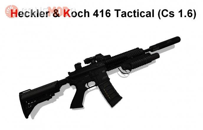 Heckler & Koch 416 tactical.Cs 1.6 version