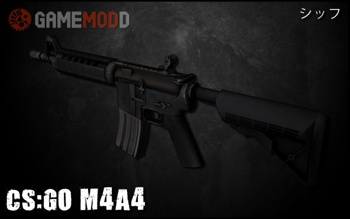 CS 1 6 - Skins Weapons Colt M4A1 | GAMEMODD