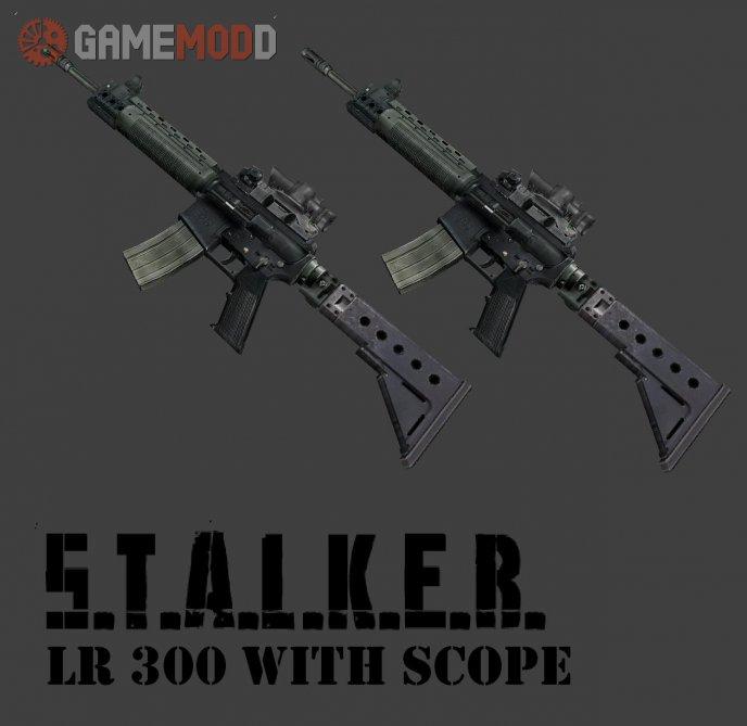 LR300 S.T.A.L.K.E.R