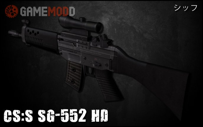 CS:S SG552 HD