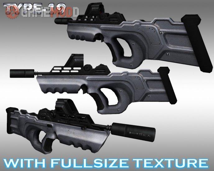 Type 19 HD