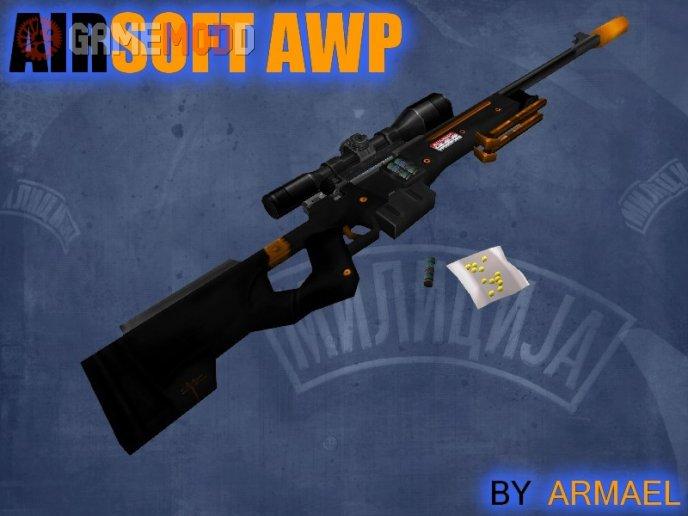 Airsoft AWP