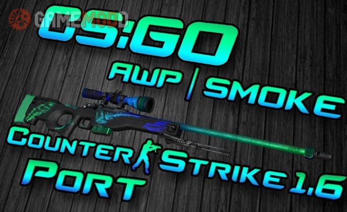 AWP Smoke for 1.6