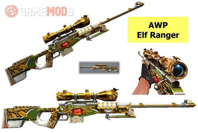 AWP Elf Ranger