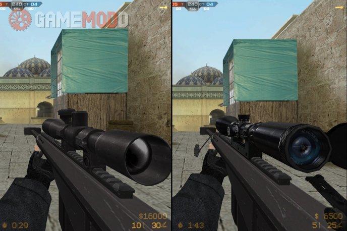 (Fake) M82A