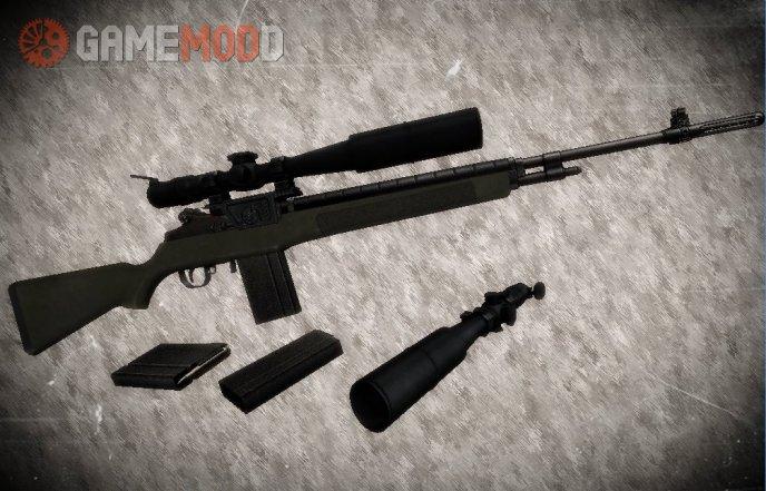 M14 Tactical
