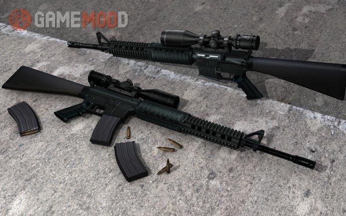 M16 Sniper Edition