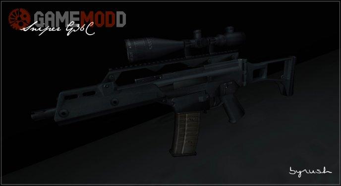 Sniper G36C