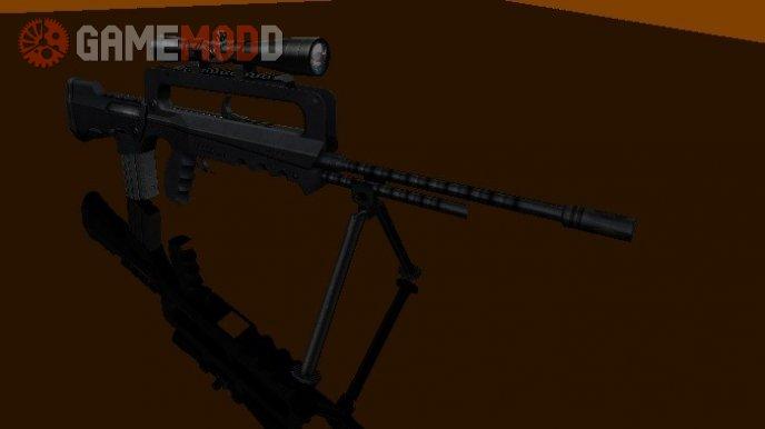 Famas Semi-Auto Sniper