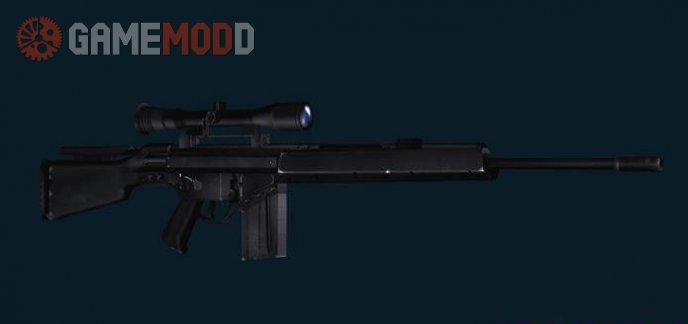 HK MSG90
