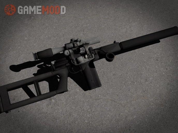 Killer699's VSK94