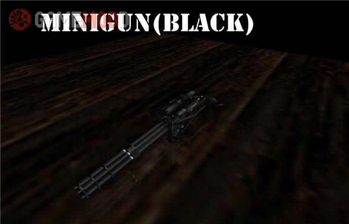 Minigun(Black)