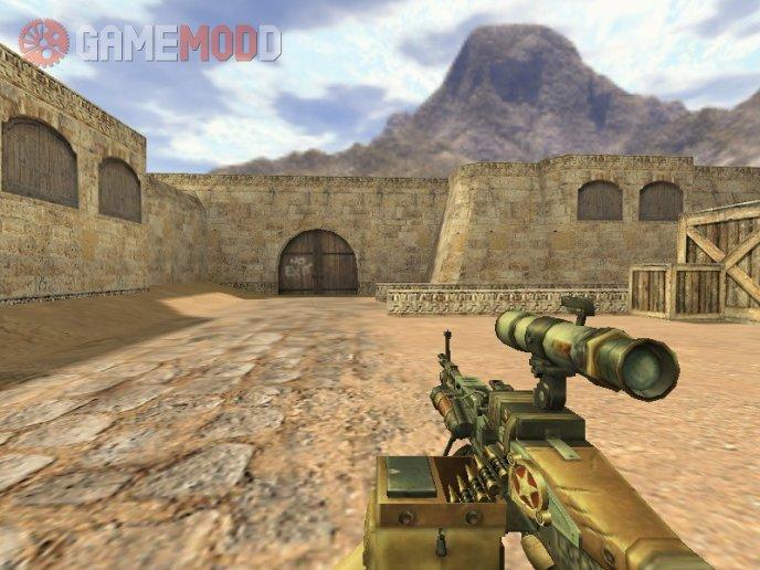 M60 Maverick