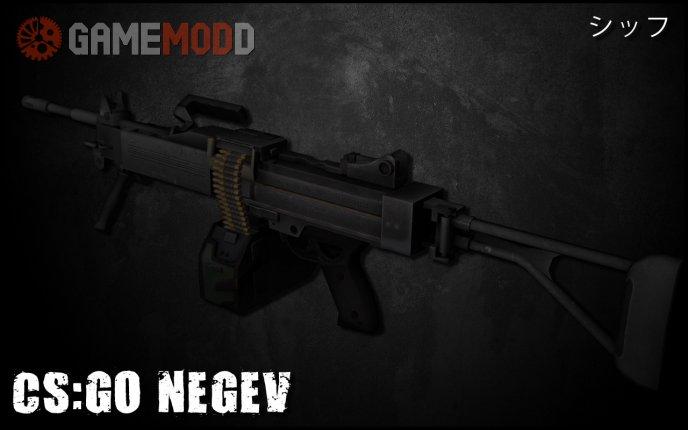 CSGO Negev (+skins)