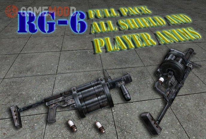 RG-6 full pack