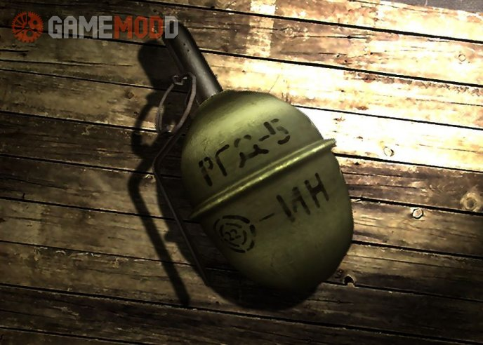 RGD-7 Grenade