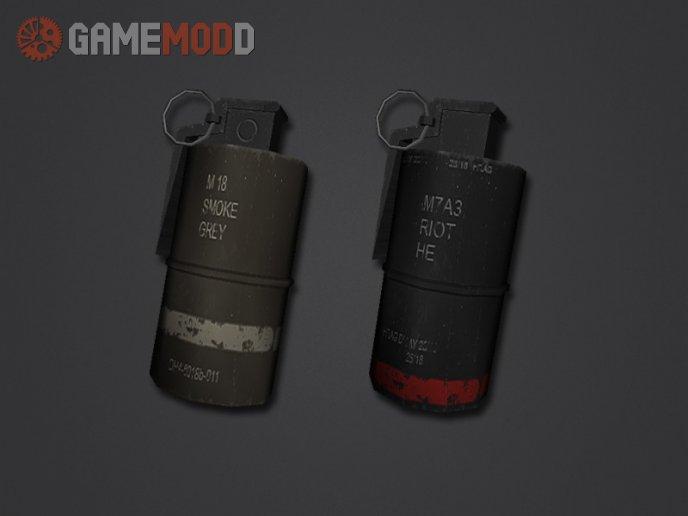 Smoke & HE Grenades ReTexture